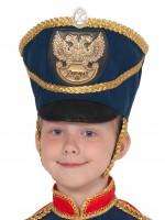 Кивер Гусар (замша) синий детский