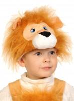 Львёнок маска