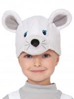 Мышка белая/Мышонок шапочка
