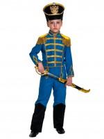 Гусар (замш) синий с сапогами дет.  M