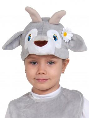 Козочка шапочка