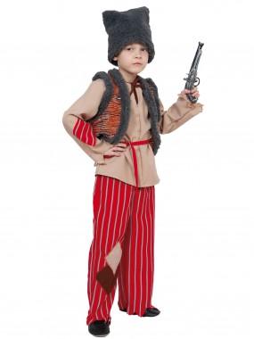 Разбойник с мушкетом дет.  S